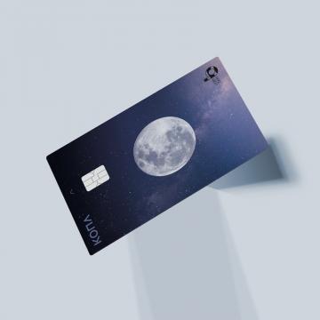 지구에서 달까지 - Moon