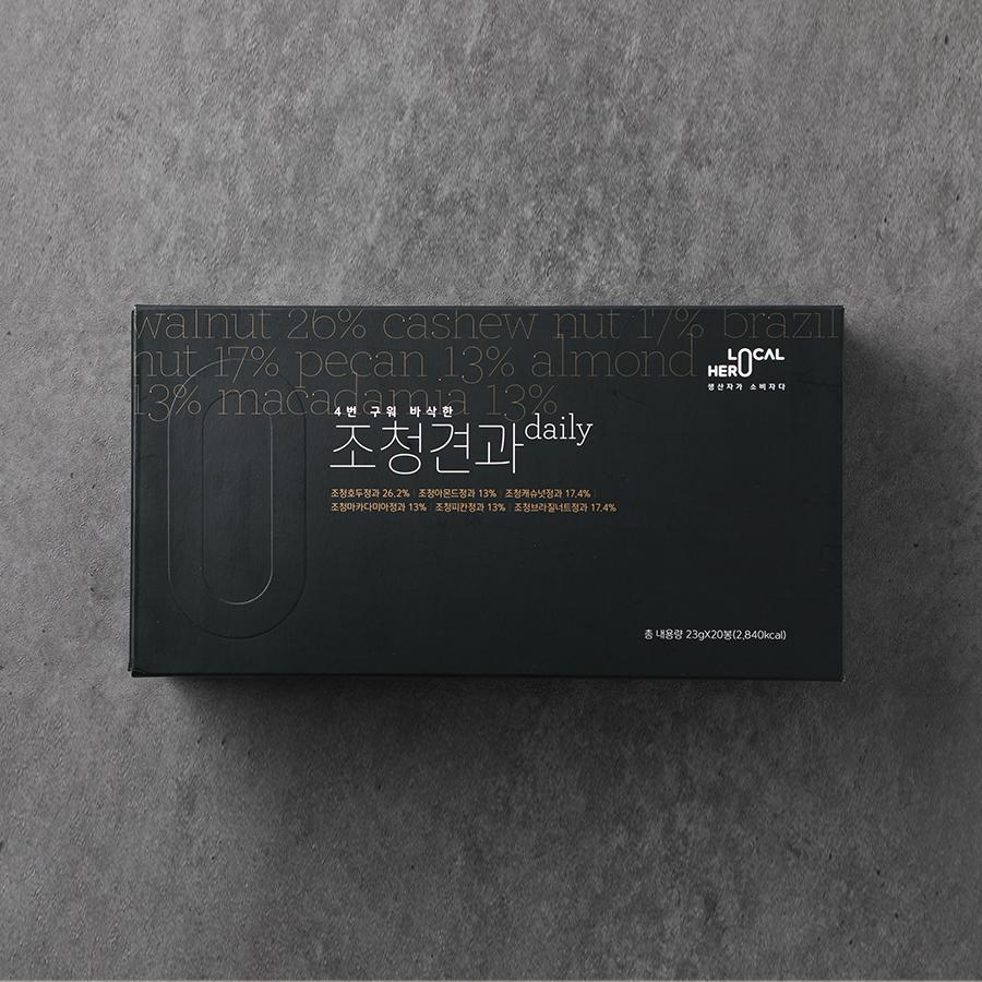 로컬히어로 [3탄], 4번 구워 바삭한 조청견과 daily (20/40개입)